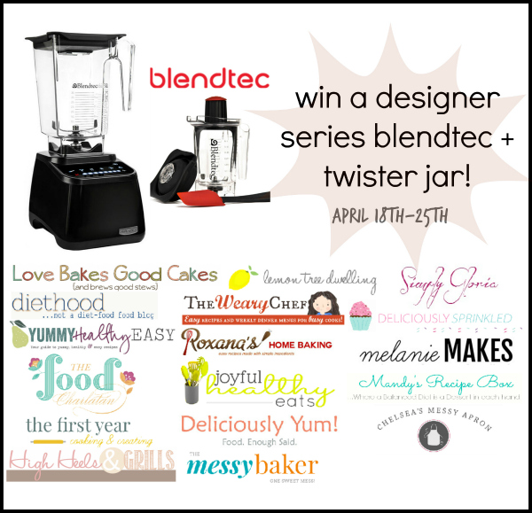 Graphic-Blendtec-Giveaway